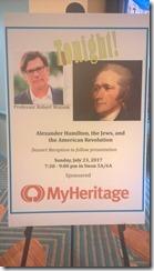 Sunday keynote poster IAJGS 2017